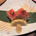 ふたり静 - スモークサーモンの押し寿司
