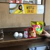 田原屋酒店 - 料理写真: