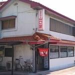 山口屋 - 国道34号線西本町交差点近く