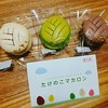 Nirusu - 料理写真:
