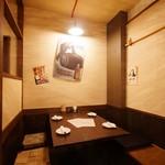 北海道大衆酒場 はっちゃき -