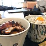 カフェ・クラッセ - おちょこはん3種セット950円
