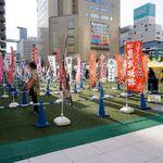 若武者 - 『第4回 福岡ラーメンショー』へ。 天神の中心部にある、福岡市役所前のふれあい広場にて開催されておりました。 入場無料で、ラーメンは一律750円です。