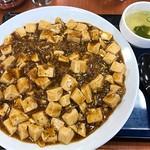 菅生パーキングエリア(上り線)フードコート - 料理写真: