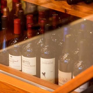 自信をもっておすすめる他では味わえない本物のワインの数々
