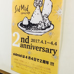 spice&cafe SidMid - 2周年のPOP