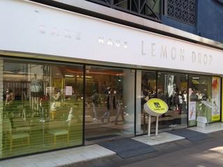 レモンドロップ 本店