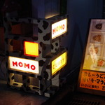 CAFE DE MOMO - 外観