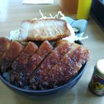 64889189 - 特製ソースカツ丼