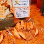 64889958 - 塩パン、本日はお一人様10コまで購入可能です。(2017.3 byジプシーくん)