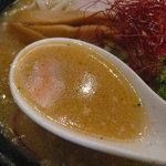 麺や 晴れる家 - 味噌(750円)~スープ