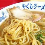 こだわりの やぐらラーメン - 2017年1月 中華そばの麺の具合。
