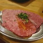 長岡肉流通センター - トロ肉3秒炙り