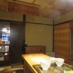 64895319 - 奥側の個室