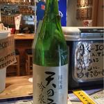 蔵元直送 日本酒ベロ呑み放題酒場 上よし - 天の戸  吟泉  純米酒