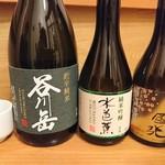 川場田園プラザ - 購入した酒