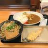 はなまるうどん - 料理写真:これで510円(^^)