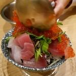 竹庭TOMORi - オイサー!