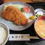 64897572 - ロースかつ定食 1,100円