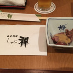 しゃぶ禅 神楽坂店 -