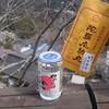 青木酒店 - ドリンク写真:ワンカップ&だらにすけ丸