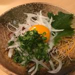 熟成魚と日本酒と藁焼き 中権丸 - 海鮮ユッケ