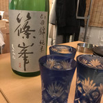 藁焼き屋 中権丸 -