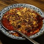 コクエレ - 激辛麻辣豆腐