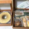 ノエル - 料理写真:バウムクーヘンと焼き菓子セット