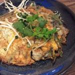 和sian-cafe aimaki - 冬季限定、ホイトート(牡蠣のお好み焼き)