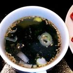 陽山道 - 角切りカルビランチのワカメスープ