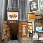 YONA YONA BEER WORKS - 外観