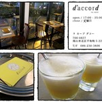 LACAVEd'accord -