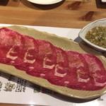 炉端 肉焼き処 猛伸 - 料理写真:ネギ塩牛タン