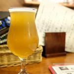 Beer Trip Olive -