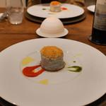 Variante - 太刀魚のベッカフィーコ
