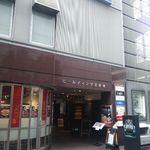 Haifan - 店・ビルの入り口の一例 2015年12月