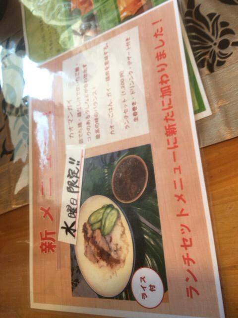 タイ料理カフェ KATI name=