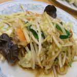 ぎょうざの満洲 - 野菜炒め