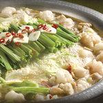 旨いもん 角屋 - 料理写真:モツの旨みが染み込んだ絶品もつ鍋!一味違います。