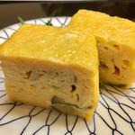 居魚屋 やまと - 赤にし貝の出汁巻き玉子¥180