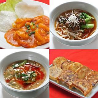 食べ放題もランチも!本場の味を堪能できる中華料理店