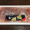 かねふく - 料理写真:一本もの辛子明太子 360g