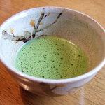千松しま - 抹茶(7000円のお料理)