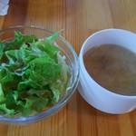 64931263 - セットのサラダとスープ