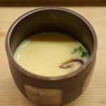 鮪喜 - 茶碗蒸し:瞬く間に出てきます(笑)