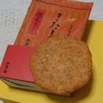 北菓楼 - 開拓煎餅きたまゑ 増毛甘エビ味