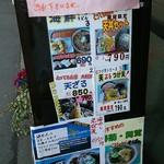 64931951 - 今日のおすすめ
