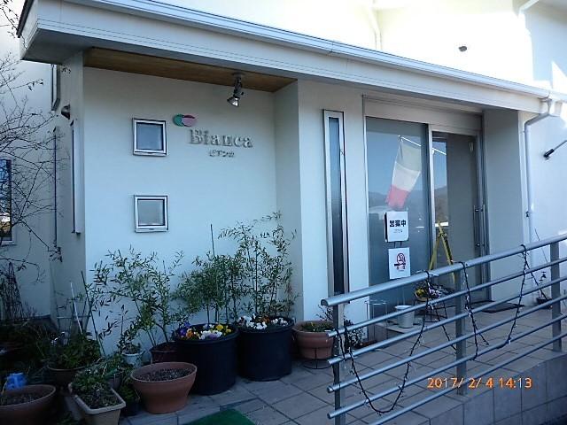 レストラン Bianca name=