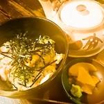 神蔵 - 茶漬け(鮭) 490円